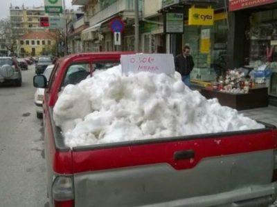В Ксанти продават снежни топки за лев парчето