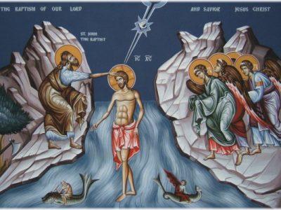 Иконата на Богоявление