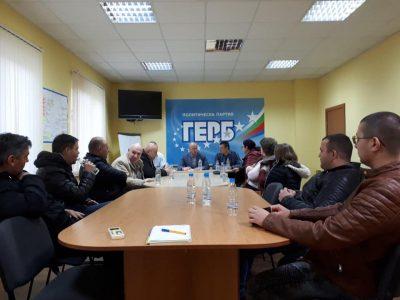 Депутатът Александър Мацурев се срещна с ръководството на ПП ГЕРБ в Гоце Делчев