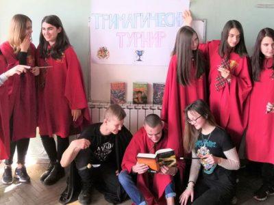 """Училищната библиотека в НПГ """"Димитър Талев"""" в град Гоце Делчев се превърна в магическо училище за няколко часа"""