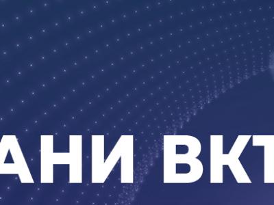Още противоепидемични мерки в Гоце Делчев с нова заповед на кмета
