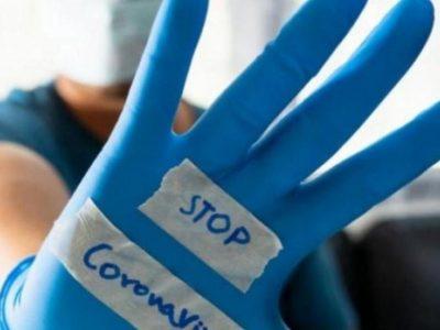 10 514 лева са набрани по дарителската сметка на община Гоце Делчев в подкрепа на местната болница за борба с корона вируса