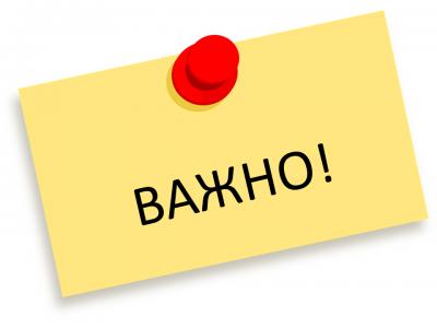 Нов призив на Общинския кризисен щаб в Гоце Делчев – спазвайте стриктно мерките, епидемията навлиза в своята сериозна фаза