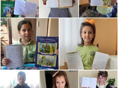 Ученици от Трето ОУ в  град Гоце Делчев не пропуснаха и тази година Международния ден на книгата