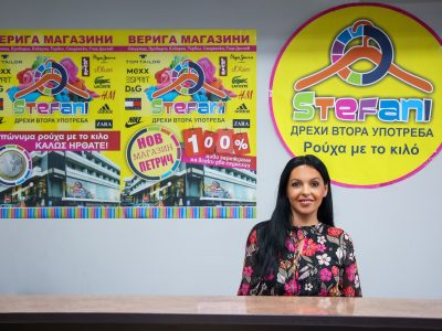 Една млада жена, влюбена в Гоце Делчев, която не се оплаква, не разчита на държавата и развива бизнеса си