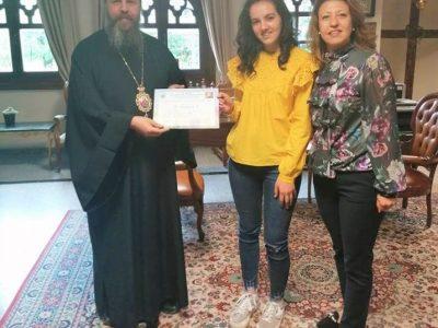Талантливо момиче от Гоце Делчев спечели второ място в национален конкурс, организиран от Светия синод