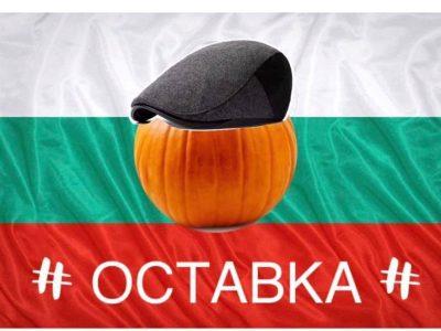 Днес – втори ден на протест в град Гоце Делчев