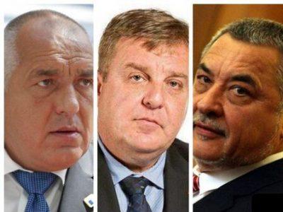 Борисов, Каракачанов и Симеонов обсъдиха кадрови промени в правителството