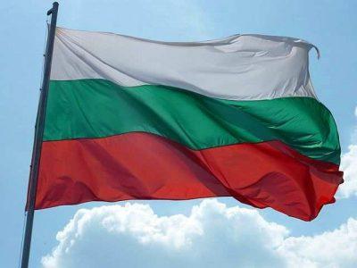 И град Гоце Делчев се присъединява към протестите в цялата страна