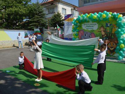 Откриха напълно обновена детска градина в град Гоце Делчев
