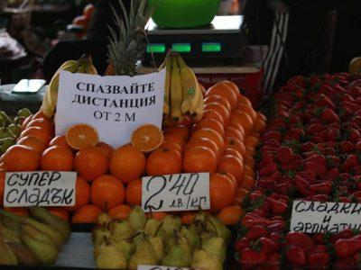 Ще затварят баничарници  в Гоце Делчев и други обекти за закуски, ако не спазват стриктно противоепидемичните мерки, проверки и на пазара