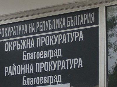 Прокуратурата дава на съд бизнесмен от Гоце Делчев, който с фалшиви фактури е крал ДДС