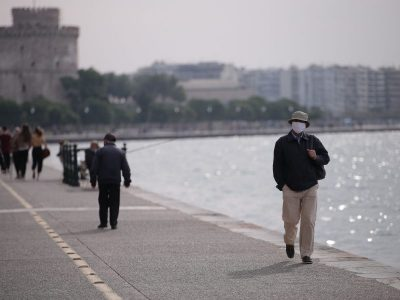 Солун и Серес ще са под пълна карантина за 14 дни Τοπικό lockdown σε Θεσσαλονίκη και Σέρρες από την Τρίτη