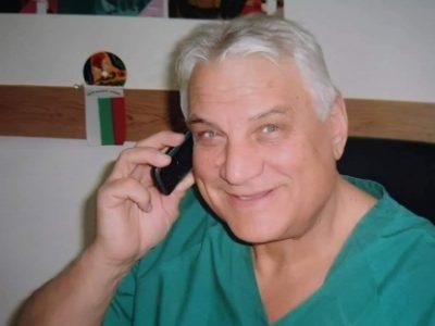 Почина хирургът д-р Димитър Канелов