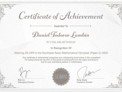 Млад математик от Гоце Делчев взе среброто в международна олимпиада