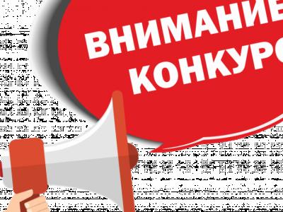 Конкурс на тема: Българският дух през вековете