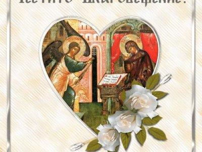 Благовец е – светъл празник на добрина и добри вести