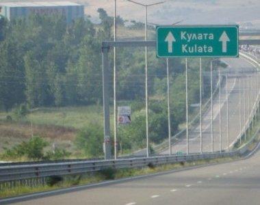 Всички ограничения за влизане в Гърция остават до 5 април