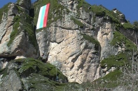 Националният трибагреник ще е във всеки дом в град Гоце Делчев на ТРЕТИ МАРТ
