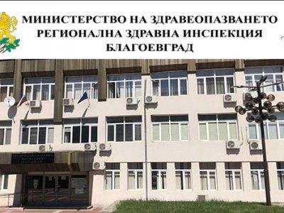 От утре в Благоевградска област пак затварят фитнес зали, театри, кина, танцови и езикови школи, учениците от 5 до 12 клас преминават на он лайн обучение, спират се спортни и други мероприятия