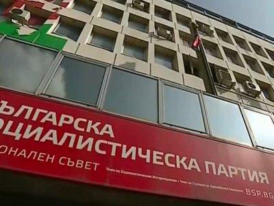 Професор Георги Михайлов отново ще е водач на червената листа в Пиринско