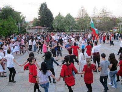 Mеждународният ден на танца ще бъде отбелязан за дванадесети пореден път в  град Гоце Делчев