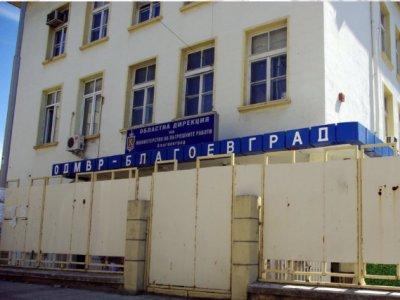 В областната дирекция на МВР – Благоевград работят денонощни линии за сигнали за нарушения или престъпления, свързани с изборния процес