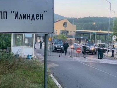 """От 1 юли ГКПП """"Илинден – Ексохи"""" ще бъде отворен за туристи, все още обаче не можете да се регистрирате за влизане в Гърция през този пункт с лек автомобил"""