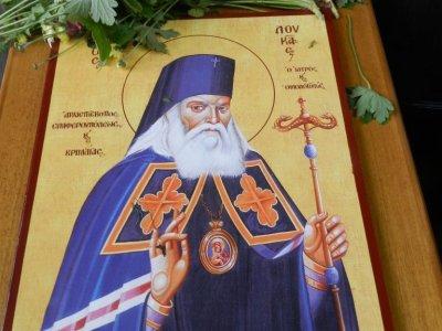 Днес е денят на Св. Лука Кримски и храмов празник в черквата в новия квартал на град Гоце Делчев