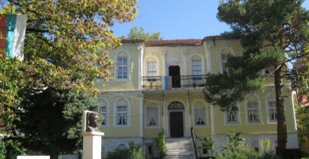 На празничния 22 септември музеят в град Гоце Делчев ще е със свободен вход за посетители