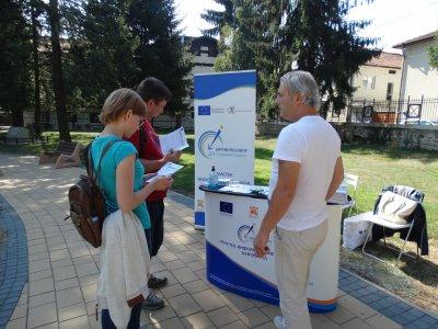 Областният информационен център – Благоевград стартира своя кампания от градовете Гоце Делчев и Хаджидимово в понеделник