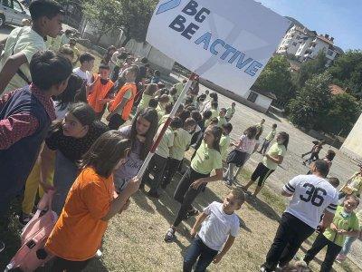 Европейски ден на спорта в Трето основно училище в гр. Гоце Делчев