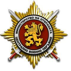 Приемат на срочна служба в доброволния резерв български граждани
