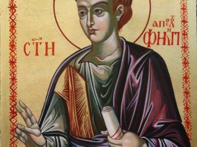 Защо християните почитат Свети апостол Филип през октомври и ноември